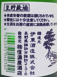10049.JPG