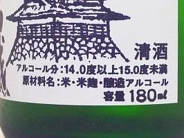 10050.JPG