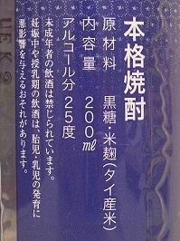 10055.JPG