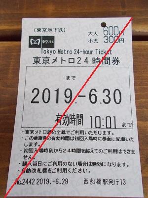 20190629002.JPG
