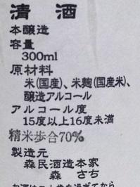 3856.JPG