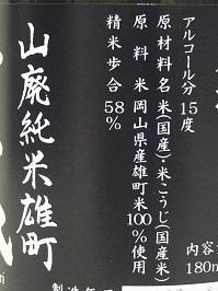 4686.JPG