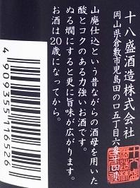 4687.JPG