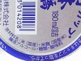 6496.JPG
