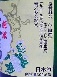 7685.JPG