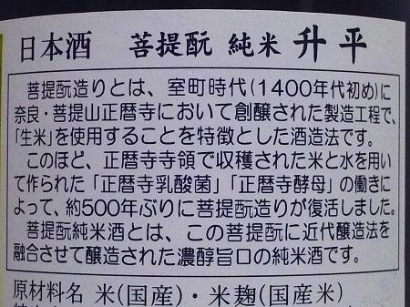 7800.JPG