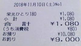 7822.JPG