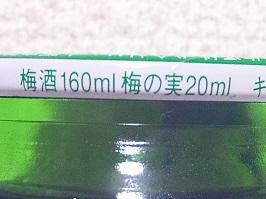 7829.JPG