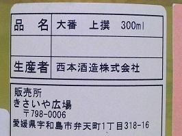 8069.JPG