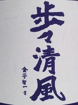 9251.JPG