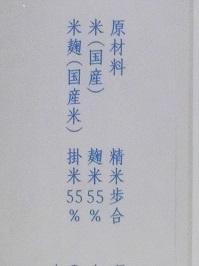 9299.JPG