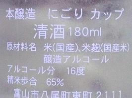 9425.JPG