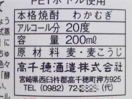 9467.JPG