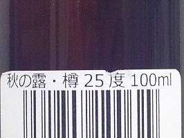 9628.JPG