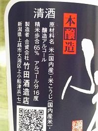 9687.JPG