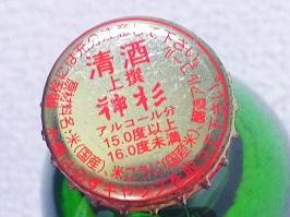 9735.JPG