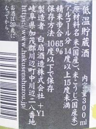 9771.JPG