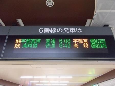 choukai003.JPG
