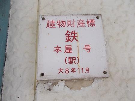choukai128.JPG