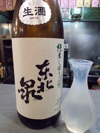 choukai155.JPG