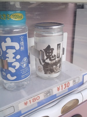 iwashira072.JPG