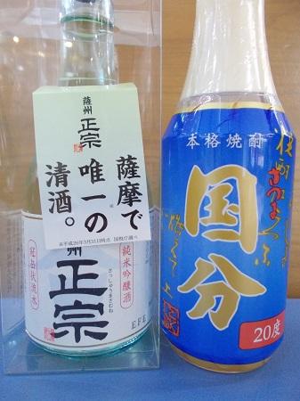 kumakuru017.JPG