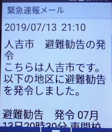 kumakuru053.JPG