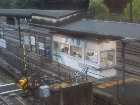 kumakuru065.JPG