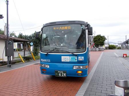 kumakuru077.JPG