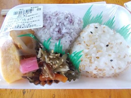 kumakuru085.JPG