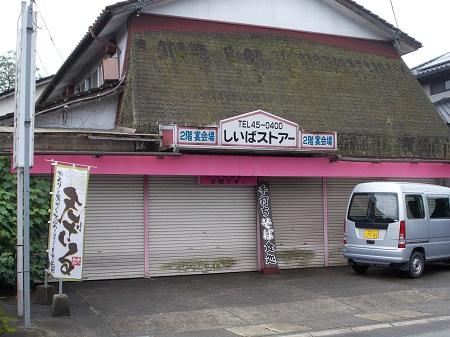 kumakuru095.JPG