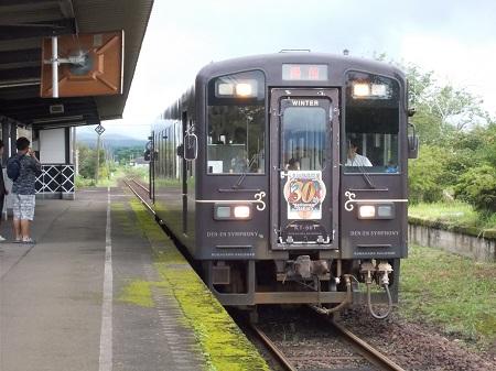 kumakuru111.JPG