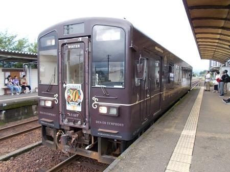 kumakuru115.JPG