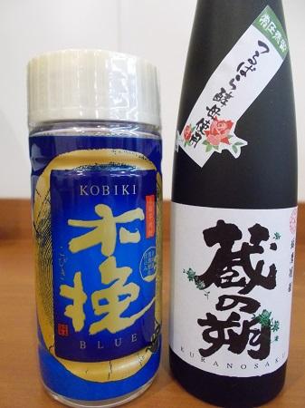 kumakuru121.JPG