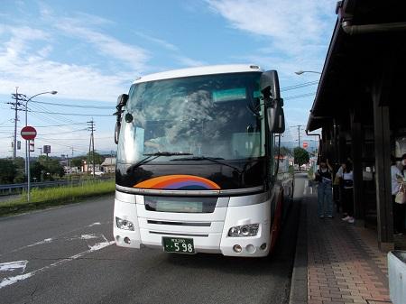 kumakuru134.JPG