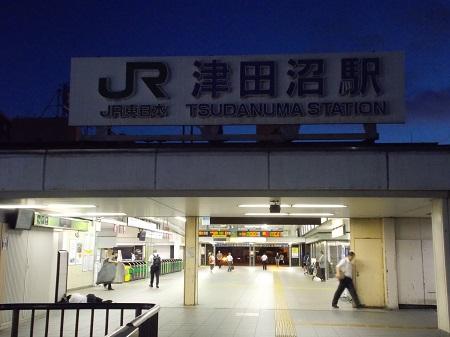 nagara001.JPG
