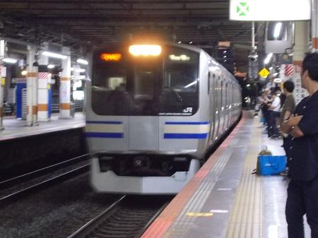 nagara003.JPG