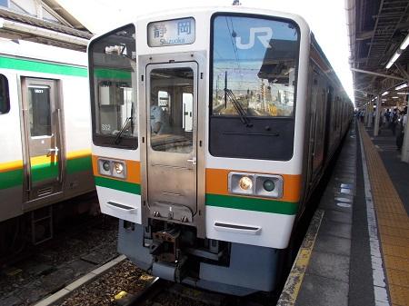 nagara005.JPG