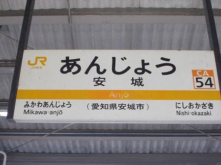 nagara010.JPG