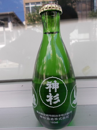 nagara016.JPG