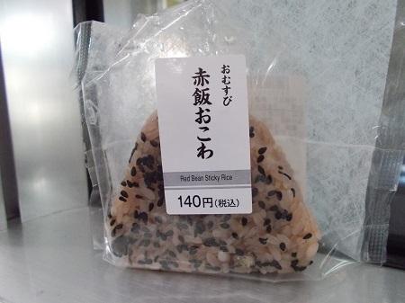 nagara019.JPG