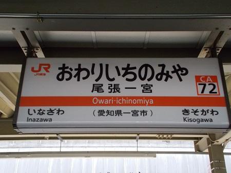 nagara021.JPG