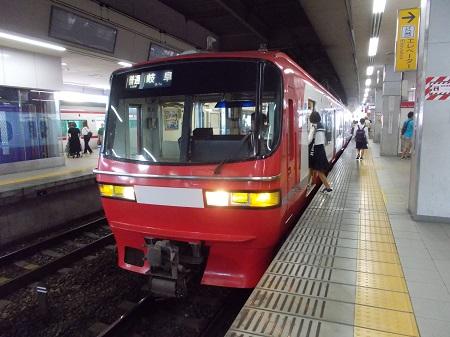 nagara023.JPG