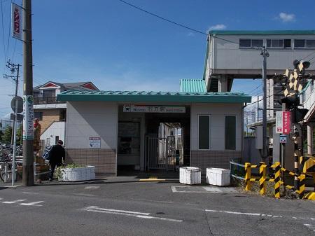 nagara026.JPG