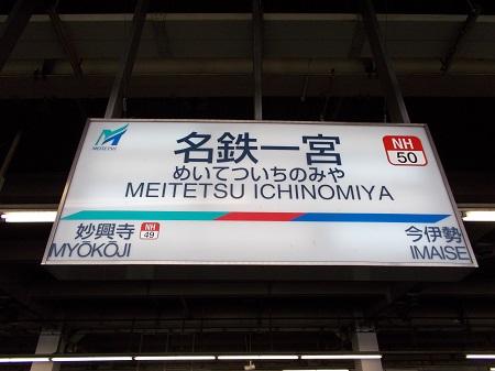 nagara041.JPG