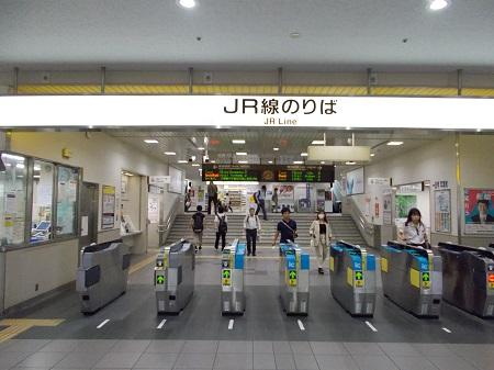 nagara043.JPG