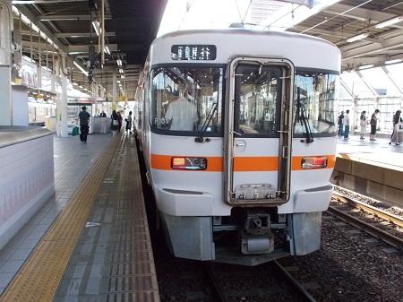 nagara046.JPG