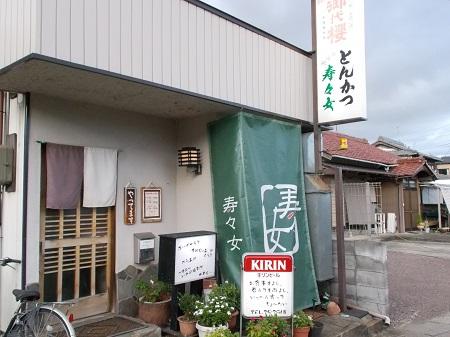 nagara051.JPG
