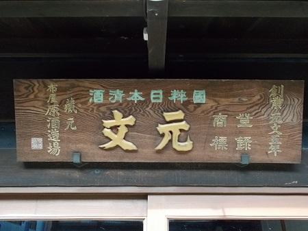 nagara072.JPG