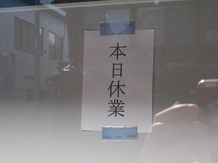 nagara073.JPG